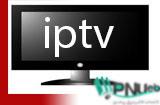 سامانه آموزش تلویزیونی (IPTV) ویژه دانشجویان دانشگاه پیام نور