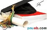 جزئیات نحوه ثبت نام و شرکت در آزمون زبان خارجه دانشجویان دکتری تخصصی(ETPNU)