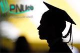 تعیین جزئیات دکترای 96 دانشگاه پیام نور