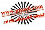 آخرین مهلت ثبت نمرات میان ترم نیمسال اول95-94