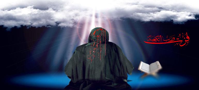 شهادت مولای متقیان امام علی (ع) تسلیت باد